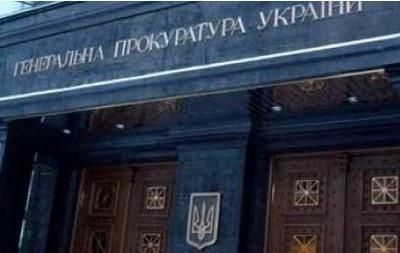 Генпрокуратура обещает смягчить наказание задержанным в случае освобождения улицы Грушевского