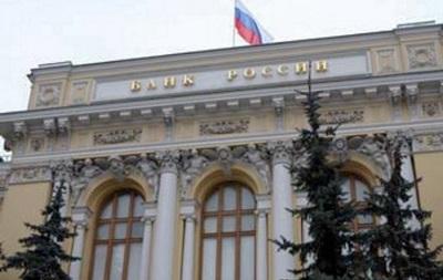 Официальный курс доллара в России вырос