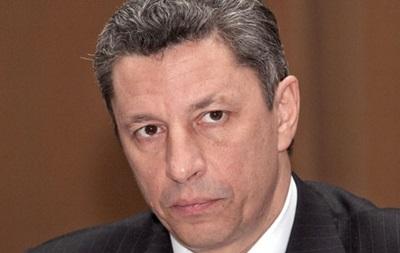 Политическая ситуация требует взвешенного отношения обеих сторон - Бойко