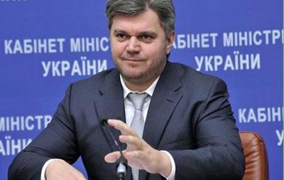 Нафтогаз за январский газ заплатит Газпрому в марте - Ставицкий