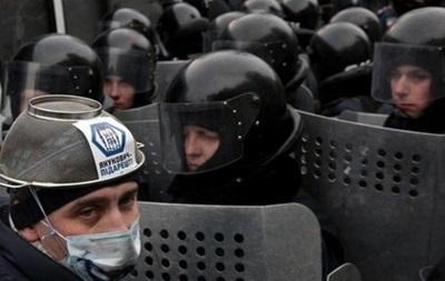 Милиция заблокировала вход в здание ОГА в Кировограде