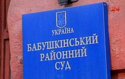 Арестованы 15 участников беспорядков у здания Днепропетровской облгосадминистрации - ТВ