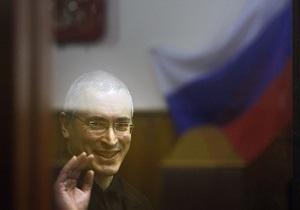 Политики Европы и США заступились за Ходорковского