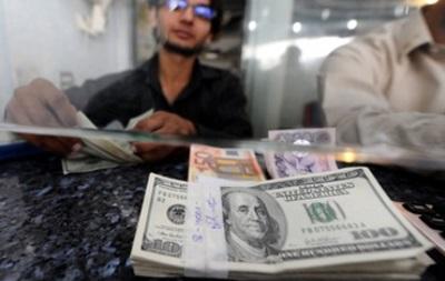 MoneyGram приостановила отправку денежных переводов по Украине