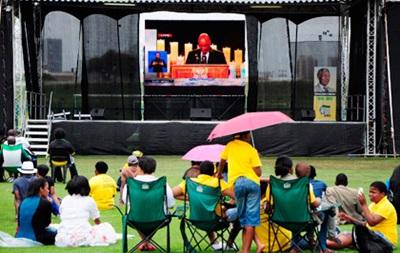 Провластную партию ЮАР обвинили в присвоении денег на похороны Нельсона Манделы