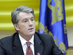 Ющенко предложил создать в структуре ГПУ подразделение по борьбе с рейдерством