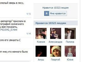 Вконтакте появились специальные страницы для знаменитостей и брендов