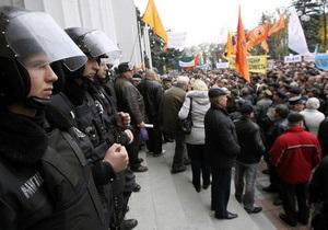 НГ: Украину захлестнули протесты