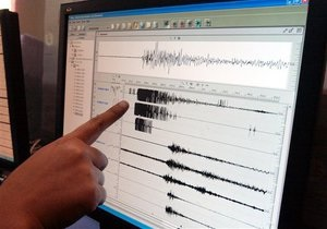 Возле Бали произошло сильное землетрясение