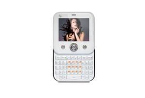 Fly Q200 Swivel: больше, чем просто мобильный телефон для женщин