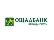 Ощадбанк виплатив  постраждалим від стихійного лиха понад 27 млн. грн.