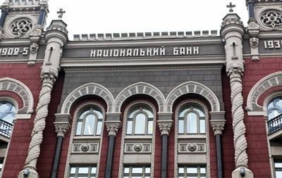 Украина ожидает вcкоре получить второй транш кредита от РФ в $2 млрд - Арбузов