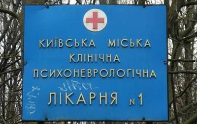 Пациент киевской психбольницы Павлова пытался убить врача