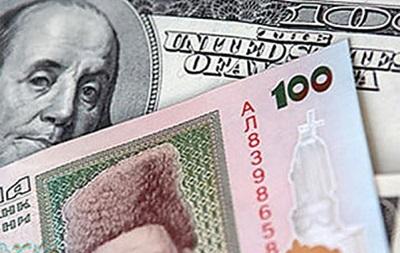 Котировки валют на открытии межбанка