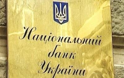 Официальный курс НБУ на золото вырос