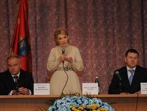 Глава Госкомзема Украины подарил Тимошенко астролябию