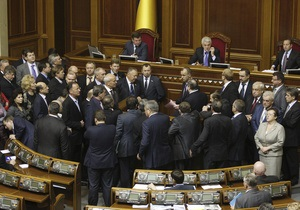 Оппозиция готова прибегнуть к блокированию Рады, несмотря на запрет