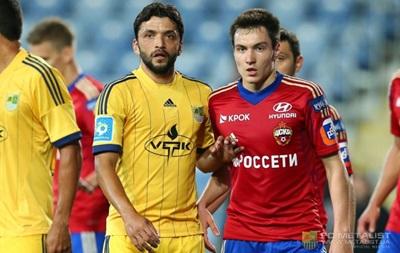 Объединенный Суперкубок: Металлист уступил ЦСКА в серии пенальти