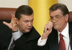 ГПУ не установила факта заключения меморандума между Ющенко и Януковичем