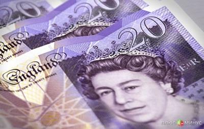 Фунт стерлингов на Forex снижается к иене