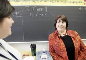 Британских учителей обучат английскому языку