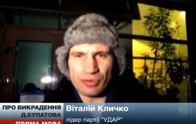 Дмитрия Булатова неделю подвергали пыткам