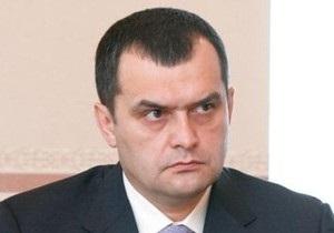 МВД рекомендует Нацбанку усилить охрану украинских банков