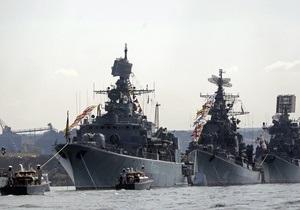 Черноморский флот начал выплату задолженности Украине