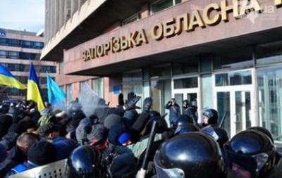 В Запорожье суд запретил проводить митинги под облгосадминистрацией