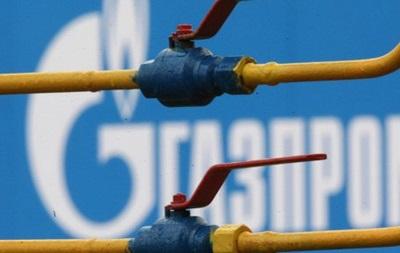 Газпром может ввести для Украины предоплату за газ - СМИ