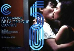 Названы фильмы-участники Недели критики Каннского кинофестиваля