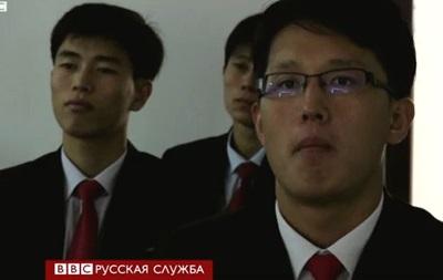 Западный университет для северокорейской элиты