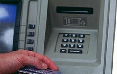 Количество банковских точек в Украине за месяц сократилось на 0,4%