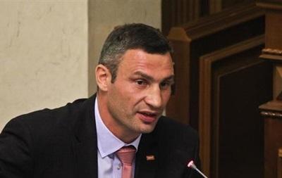 Кличко будет требовать встречи с Януковичем, если в Раде не удастся договориться о Конституции-2004