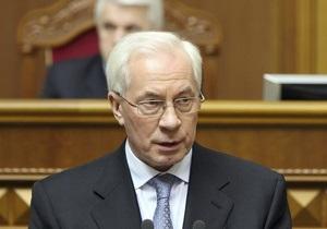 Азаров подтвердил, что Кабмин не рассматривает возможности эмиссии