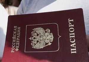 В Киевской области избирком зарегистрировал кандидатом в депутаты от ПР гражданку России