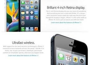 Apple iPhone 5 признан самым быстрым смартфоном в мире