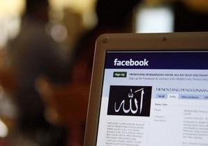 Facebook запускает функцию синхронизации фотографий для мобильных устройств