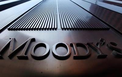 Moody s понизило кредитные рейтинги Киева и Харькова