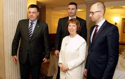 ЕС готов выступить третьей стороной в переговорах оппозиции с властью - Кличко
