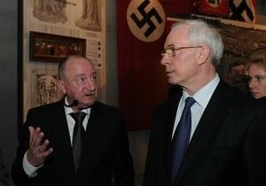 Азаров почтил память жертв Холокоста и призвал провести в Украине дни Израиля