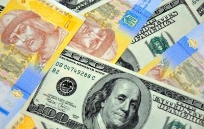 Курс доллара к гривне вырос на межбанке