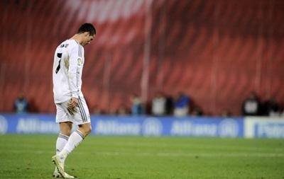 Наказание за дерзость: Криштиану Роналду дисквалифицировали на три матча