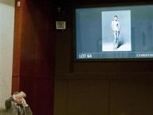 Фото обнаженной первой леди Франции продано за $91 тысячу