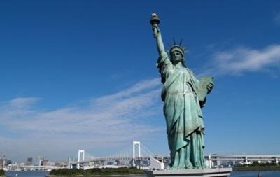 США усложнили форму заявления для получения гражданства