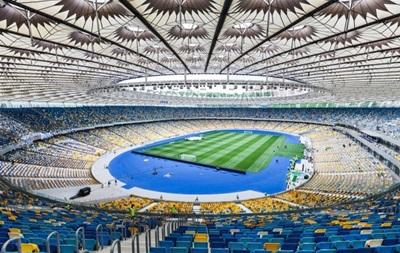 UEFA отказал Валенсии в переносе матча с Динамо из Киева - СМИ