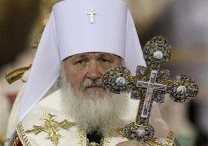 Патриарх Кирилл начинает визит в Украину