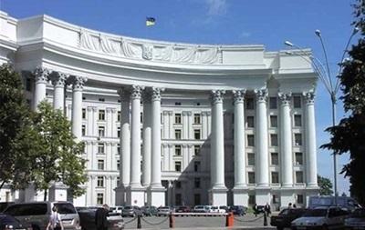 Украина готова вести переговоры с ЕС и международными организациями о финансовой помощи – МИД