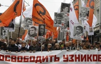 В Москве полиция задержала 37 человек на акции в поддержку  узников Болотной