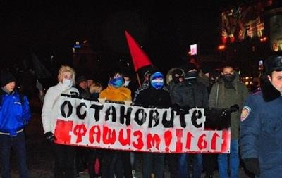 В Киеве создан Антифашистский народный фронт